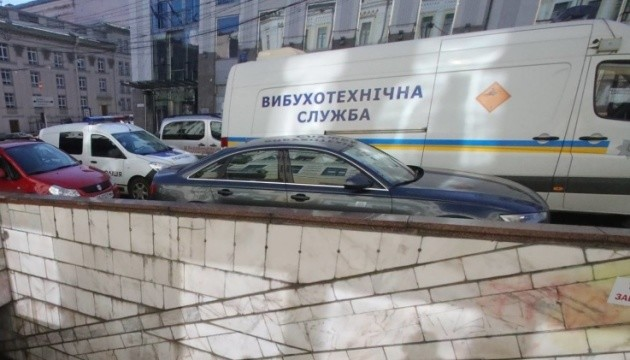 В Україні «мінують» уже не божевільні, а диверсанти? З якою метою?