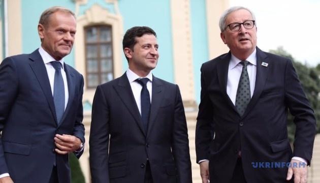 Добре, що він був – основний підсумок з Саміту Україна-ЄС