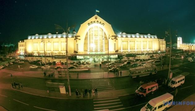 На Центральному вокзалі Києва запустили додаткове кондиціонування