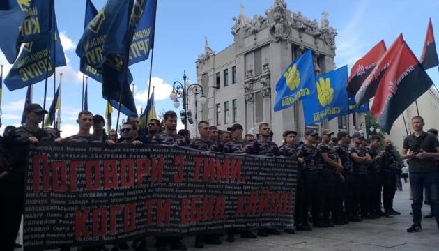 Нацкорпус вимагав від Зеленського арештувати Медведчука