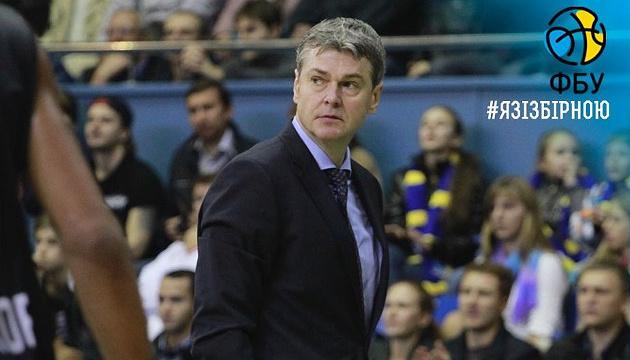 Айнарс Багатскіс очолив чоловічу національну збірну України з баскетболу