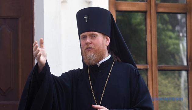 У ПЦУ пояснили, чому католицький Великдень цього року на місяць раніше