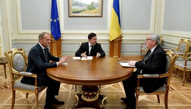 Зеленський: Можливо, 22-й саміт Україна-ЄС не знадобиться, бо ми будемо частиною Європи