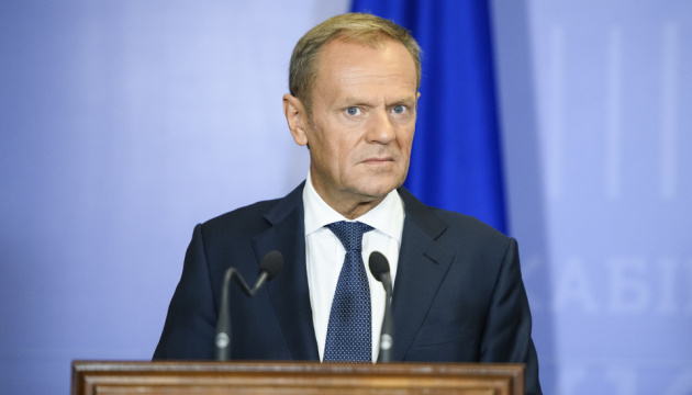 EU to lift Russia sanctions when Minsk accords implemented – Tusk