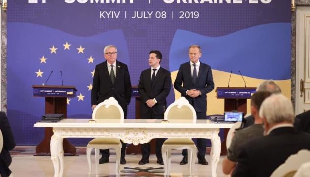 Ukraine, EU call for enhancing talks on Donbas conflict settlement
