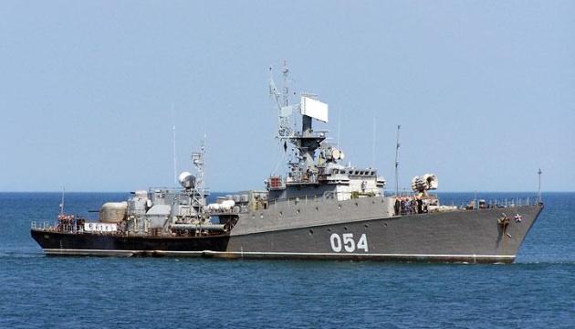 В Азовське море зайшов іще один корабель РФ