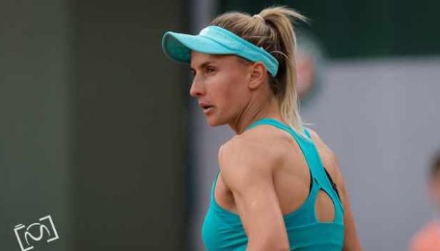 Леся Цуренко знялася з турніру  WTA International у Лозанні