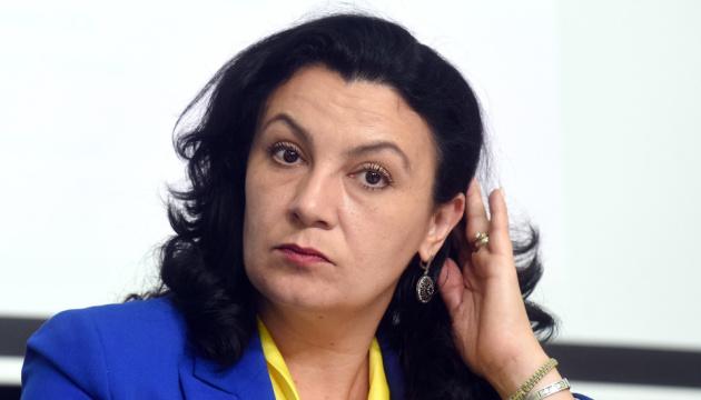 Украинские власти должна действовать активнее на американском направлении - Климпуш-Цинцадзе