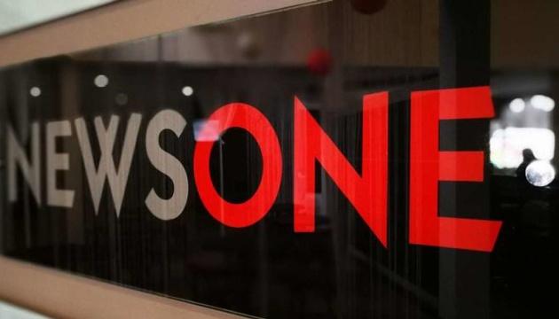 Нацрада завтра іде на NewsОne з перевіркою — але не знає, чи пустять
