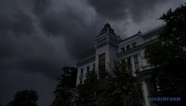 Київ та область до кінця доби накриє гроза
