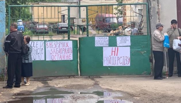 У Львові незрячі протестують проти нового керівника підприємства