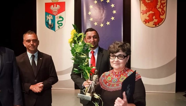 Українська аніматорка культури з Сянока отримала нагороду від міста