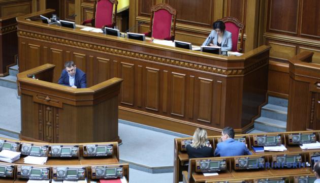 Парубий открыл Раду, в зале - 249 депутатов