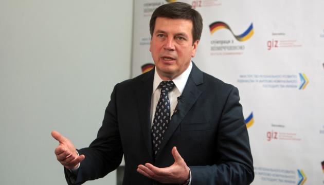 В Україні створили 924 об'єднані територіальні громади