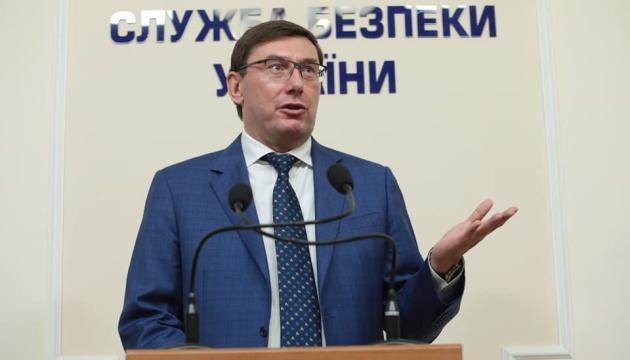 Луценко сказав, коли будуть підписані підозри у справі Київського адмінсуду