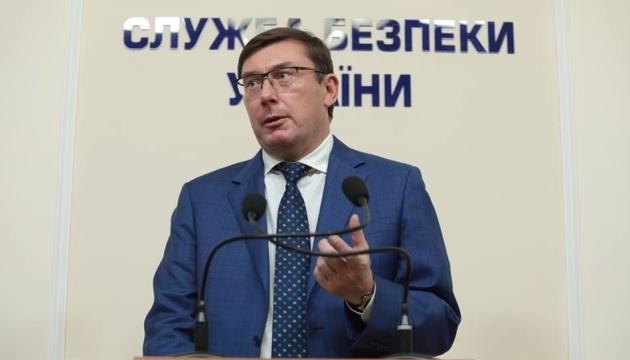 На власників NewsOne завели справу через можливе фінансування тероризму - Луценко