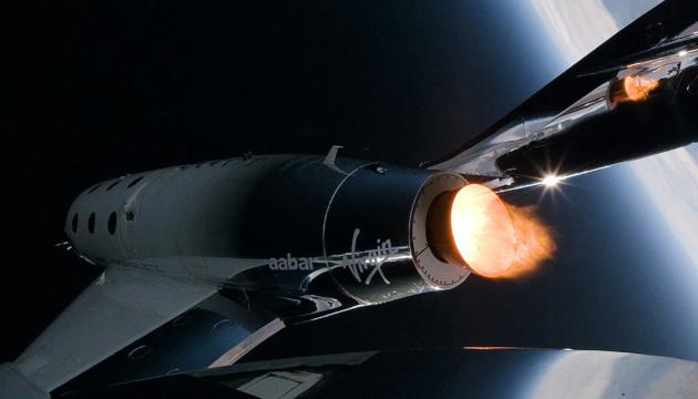 Туристичні польоти в космос: компанія Virgin Galactic виходить на біржу