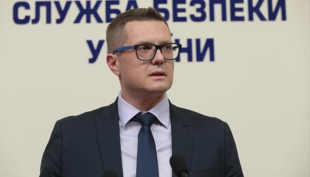 Баканов подякував контррозвідникам за професіоналізм