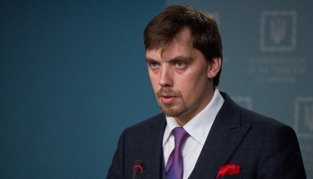 Гончарук розповів, коли 4G з'явиться в усіх українських містах і селах