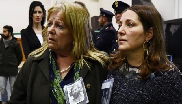 В Італії 24 ексчиновники отримали довічне за репресії проти активістів