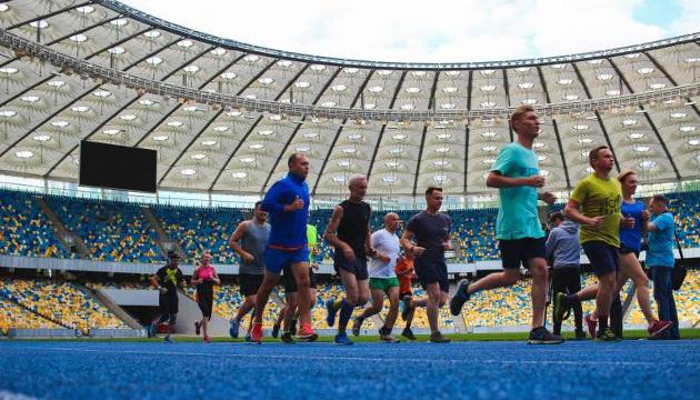 Мінмолодьспорту презентувало проєкт реабілітації через спорт ветеранів АТО/ООС