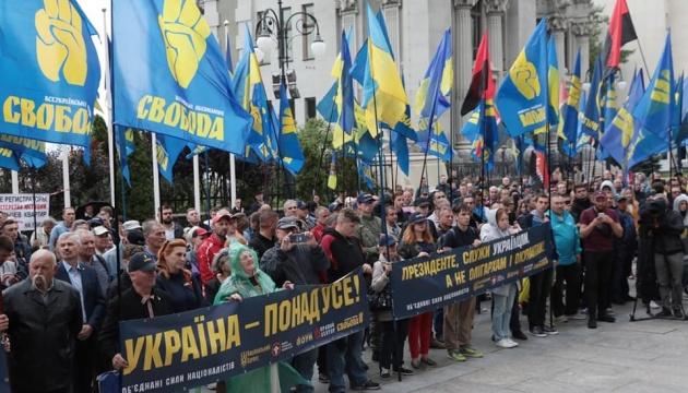 """""""Українізація, декомунізація, люстрація!"""": на Банковій - акція націоналістів"""