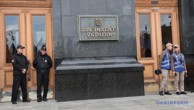Зеленський сьогодні проведе нараду щодо переїзду Офісу Президента