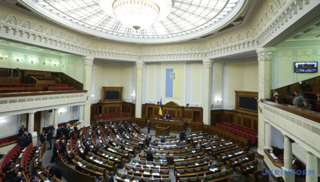 Рада хвилиною мовчання вшанувала пам'ять захисників України
