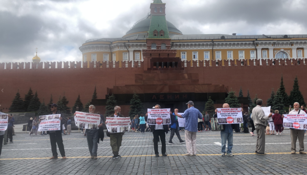 У Москві розігнали мітинг на підтримку кримських татар, є затримані