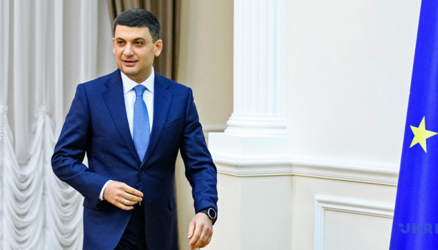 Groysman: UAH 400 mln allocated for Startup Fund