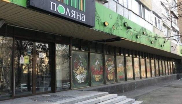 В Украине закрылась сеть виномаркетов