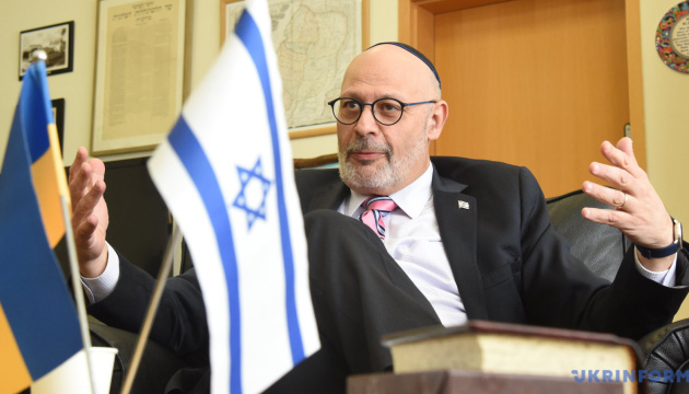 Israeli ambassador calls on Ukraine to adopt IHRA definition of anti-Semitism