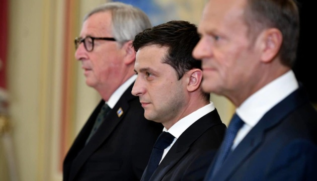 La Cumbre UE-Ucrania condena a Rusia