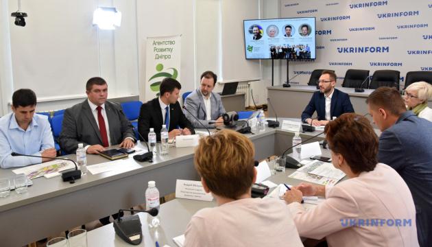 Создание экосистемы инноваций при поддержке Министерства регионального развития и европейских доноров