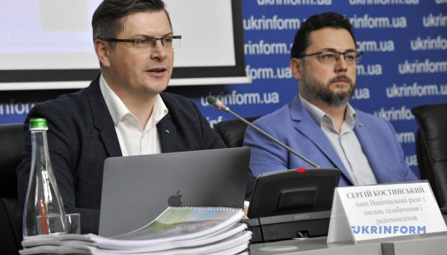 Результаты деятельности Национального совета: как изменилось радиовещания в Украине за последние пять лет