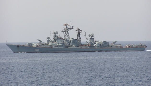 Russian ship enters closed area of Sea Breeze 2019 exercise