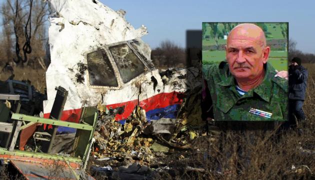 Свидетельства боевика «ДНР» Цемаха по МН17 крайне опасны для РФ