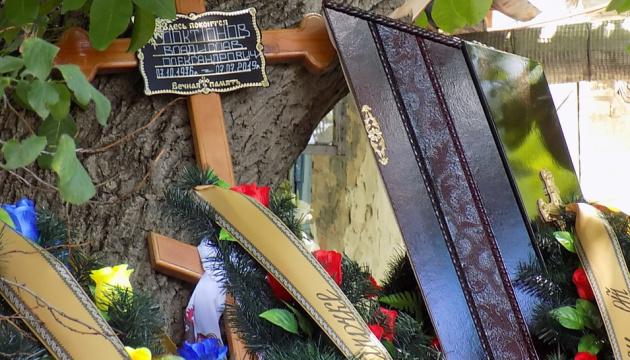 Загиблого на Донбасі бійця, який два роки був у полоні, поховали у Дніпрі