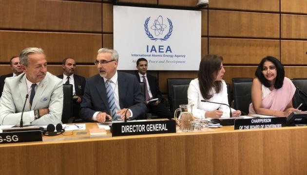 Ядерна програма Ірану: рада керівників МАГАТЕ зібралася на екстрене засідання