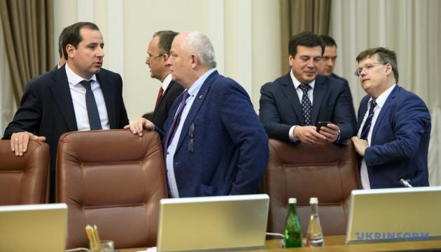 Уряд затвердив Стратегію розвитку аграрного експорту до 2026 року