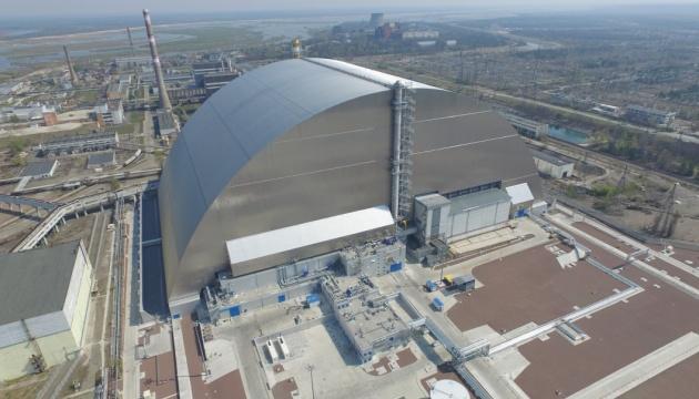 Шепіт і крик Чорнобиля: біль, який не можна забувати
