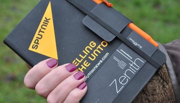 Литва заблокує доступ до пропагандистського сайту Sputnik