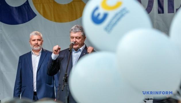 """Кремль і """"п'ята колона"""" працюють в унісон - Порошенко"""