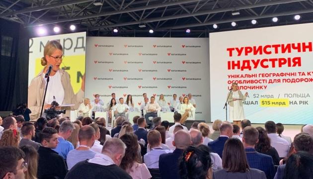 """Тимошенко представила стратегічний план """"Треба діяти"""""""