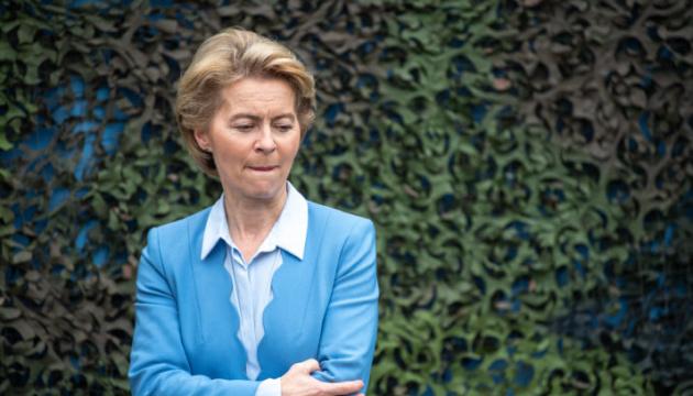 Кандидатка в президенти Єврокомісії сподівається, що Британія передумає виходити з ЄС
