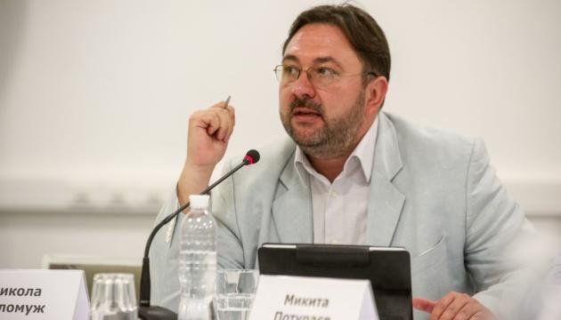 Потураев в ОБСЕ предостерег от ядерной катастрофы на Донбассе