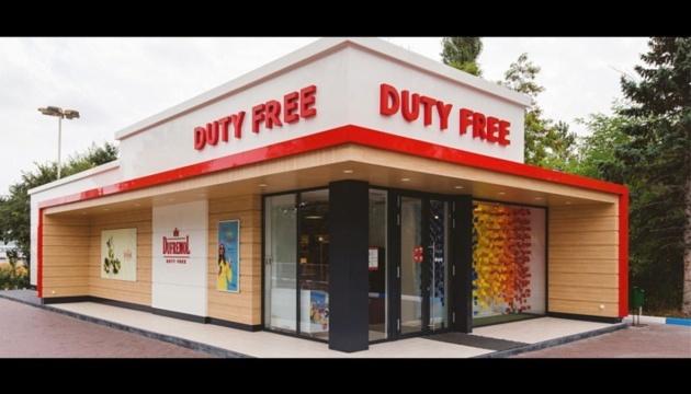 У Молдові заборонили продаж палива на АЗС duty free