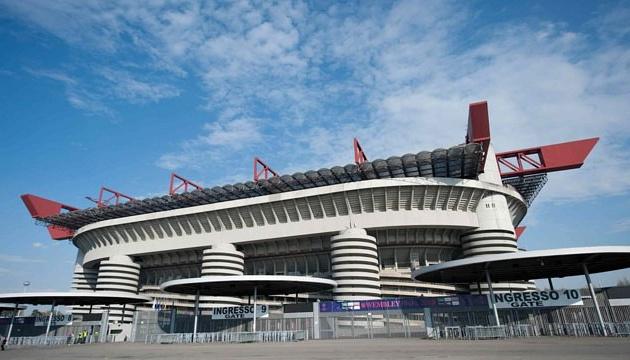 """""""Інтер"""" і """"Мілан"""" побудують новий спільний стадіон"""