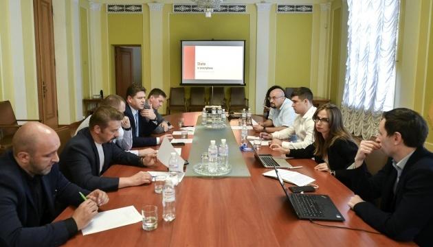 В Украине готовятся внедрить систему цифровой идентификации граждан