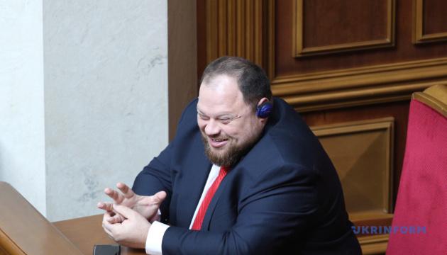Закон о люстрации будет касаться всех, независимо от команды — Стефанчук